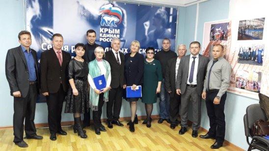 отчет секретаря первичного отделения партии единая россия