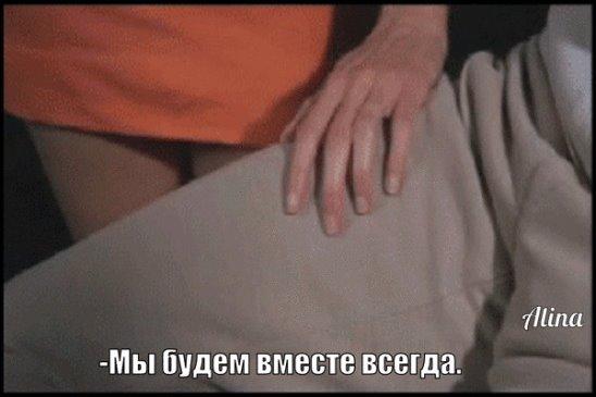 Девушка лезет мне в штаны #5