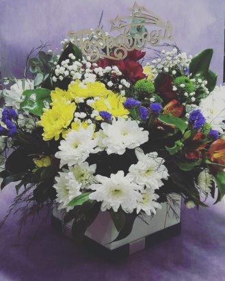 Таловая магазин цветов, купить букеты в флористической губке