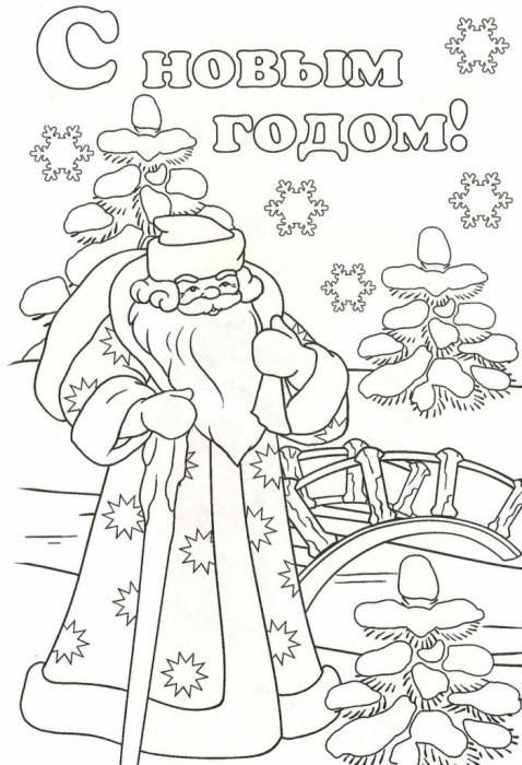 Годовщиной, раскраски открытки к новому году для детей распечатать