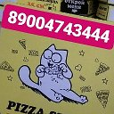 Pizza Store 8900-474-34-44