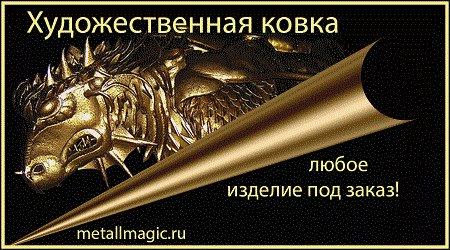 КУПИ-ПРОДАЙ(ОБЪЯВЛЕНИЯ)г.ГУБАХА   OK.RU 08e683a2d9a