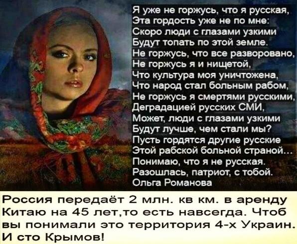 я русская и горжусь этим картинки аптеки это необходимая