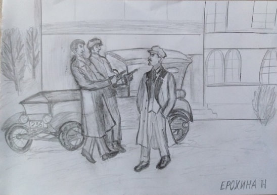 Узнаёте Ильича?