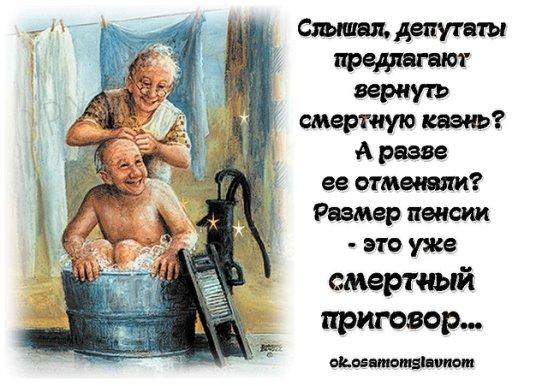 Смешное поздравление с пенсией в картинках, открытки дню