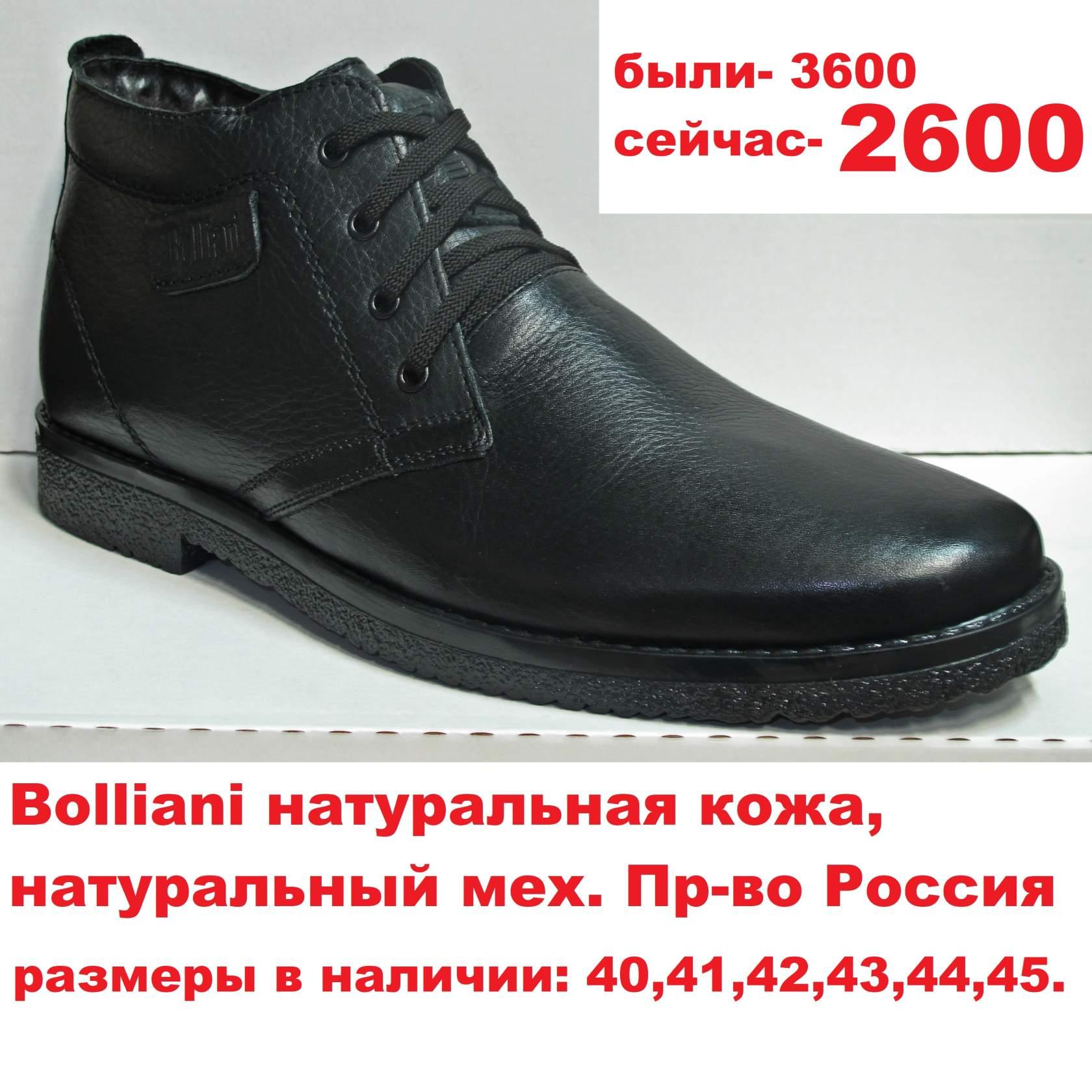 bcdada305 Страница Дмитрия: https://ok.ru/profile/545034969598 8-902-041-60-79,  Дмитрий. (Viber, WhatsApp). Мужская обувь г. Энгельс 89020416079-Дмитрий