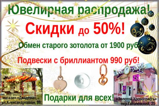c25a0d1651c57 Для наших любимых💝 покупателей НОВОГОДНЯЯ РАСПРОДАЖА 🎄 детской одежды и  обуви началась📡 !!!
