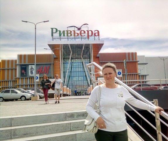 Svetlana, 45, Tambov