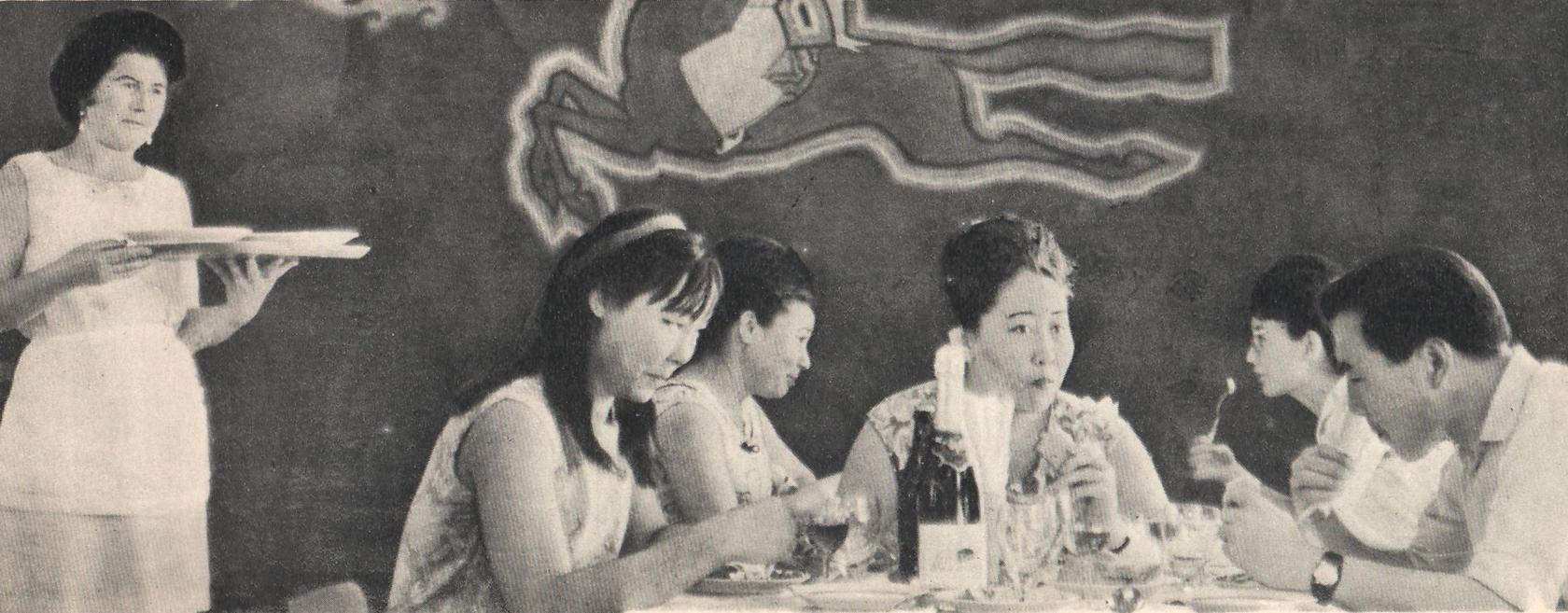 В ресторане. 1971 год