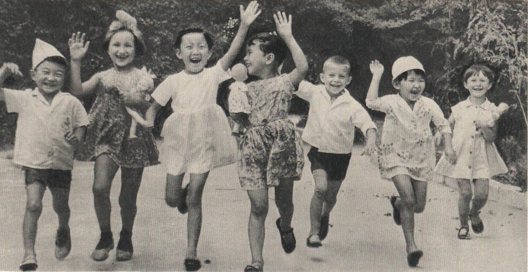 Дети. 1970 год