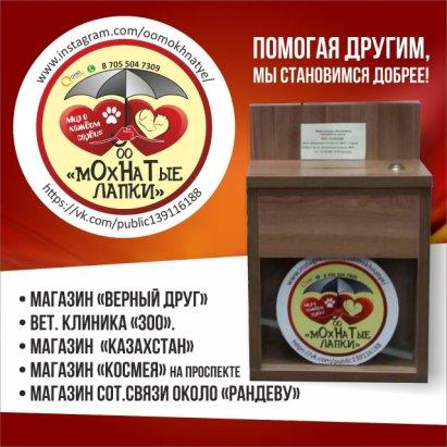 massazh-zhena-russkiy-domashniy-veb-mohnatie-chulkah-ebut