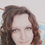 Ирина Родионова (Петрова)