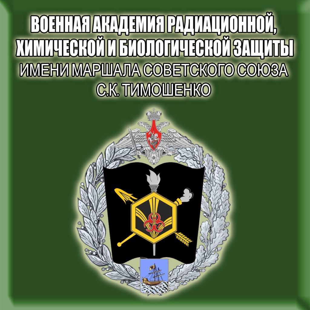 """Картинки по запросу """"костромское военное училище"""""""