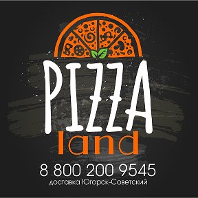 Служба доставки PIZZA-LAND 8800 200 9545