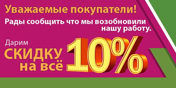 5a37d5c0f69 Интернет-магазин