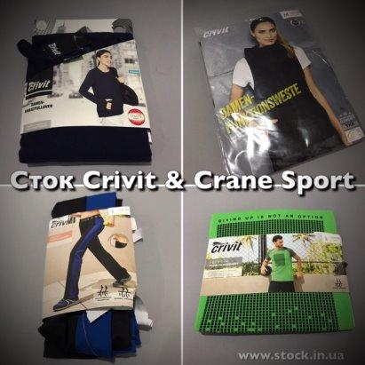 Спортивная одежда Crivit   Crane оптом! Цена 13,95 € кг! Продажа в коробках  по 20кг +38 095 000 50 30 Видео обзор лота  https   youtu.be suGX4i9F99I ... 598529ff173