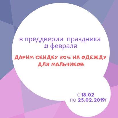 99589321f490b Требуется Продавец кассир на детскую одежду, детский магазин Саша, график  4/3 с 10-21 в ТРЦ Пионер, Тел.