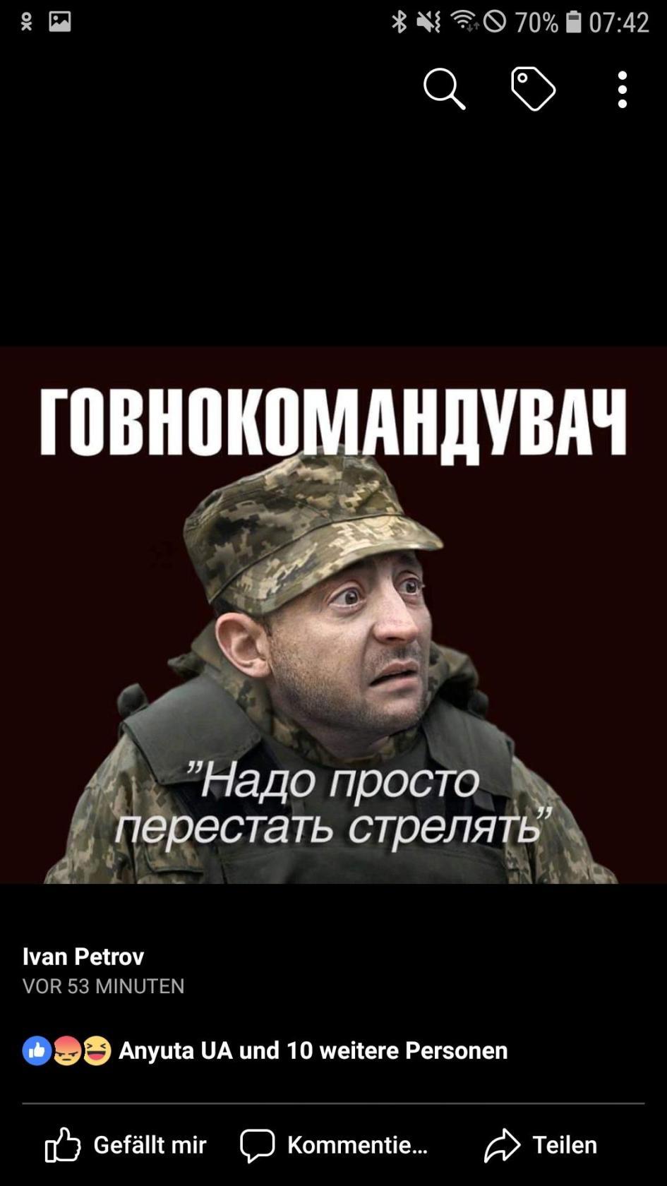 Зеленський з'явився у президентських рейтингах ще в 2017 році, а переміг зокрема завдяки відмові Вакарчука балотуватися, - соціолог - Цензор.НЕТ 6541