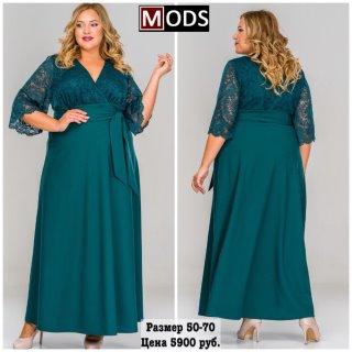 d45b94054e2 Женская одежда больших размеров. Платья для полных