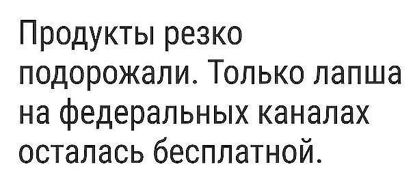 7a5252a1cced юмор   Записи в рубрике юмор   Дневник Ангарск   LiveInternet ...