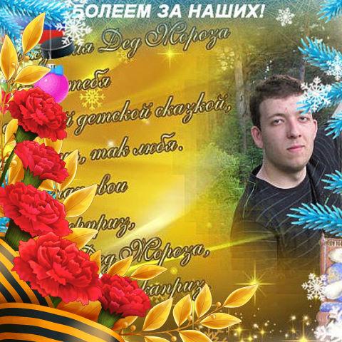 Andrey, 28, Belovo
