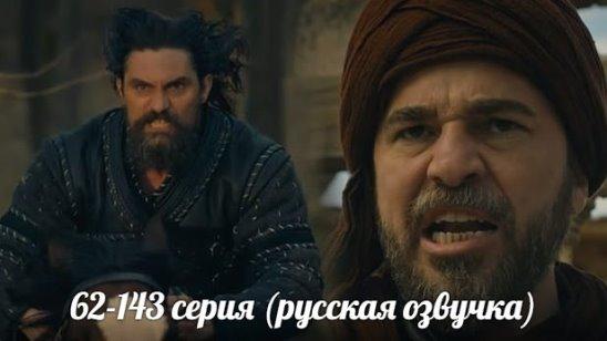 аслан турецкий сериал на русском языке
