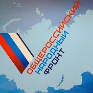 Народный Фронт Ингушетия