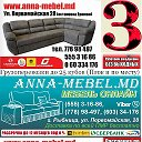 Мебель в Пмр www anna-mebel md 077898497
