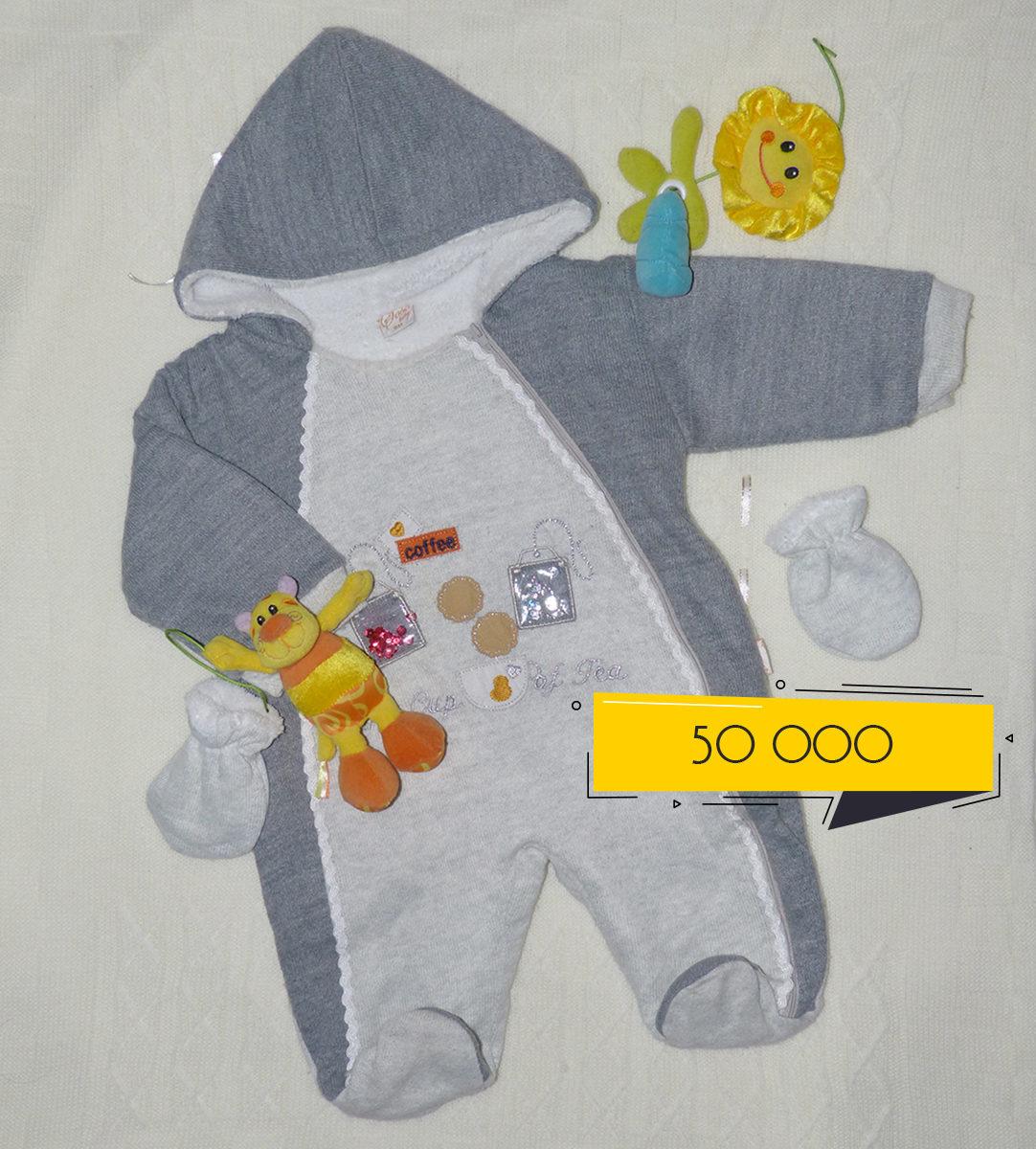 f1be3ff4b Продаются детские вещи на ребенка от рождения до 1,5-2 лет и обувь б/у.