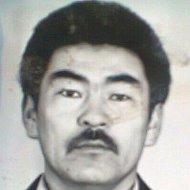 Акыл Мундузбаев