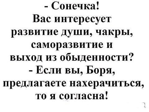 srednyaya-dlina-chlena-i-foto-chlenov
