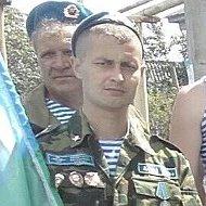 Андрей ВДВ