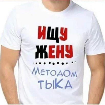 tak-vot-ti-kakoy-blyad-alenkiy-tsvetochek