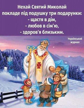 Найбільший нічний базар вишиванок в Україні! 66be1236e5a3c