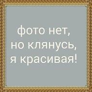 леся бойко