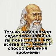 Владимир К