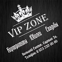 Cafe-Bar VipZone