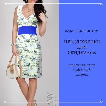 906af2fee5e Очень скоро в нашем магазине появится модная итальянская одежда от фирмы  Mangano.