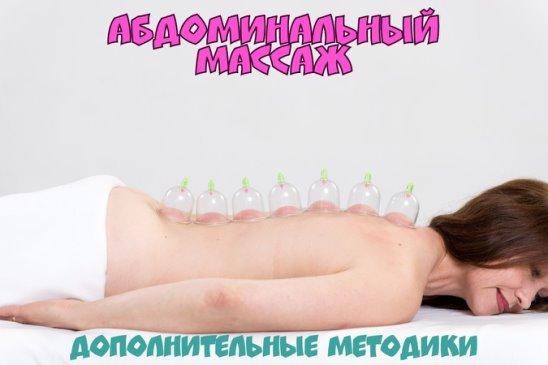 Молодые девушки в массажных кабинетах, шлюхи дешево недорого красноярск