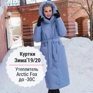 386e80a2c50 ... Долго служит и держит форму Только до 1 июня Вы можете получить каталог  моделей вместе со скидкой 10%! Подробнее  https   simpatika-optom.ru winter