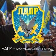 ЛДПР Крым