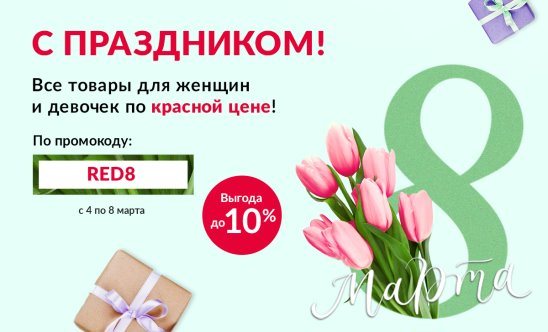 c37f36040 Одежда до 500 рублей!