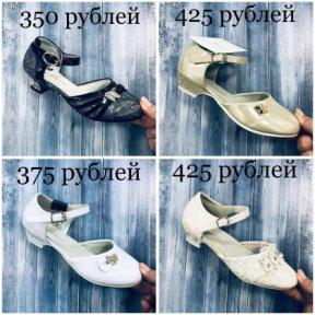 99bceb1a4 ... Марии-Ра). ••• · ••• · Комментировать2. 1. Класс19. Обувной Центр  СКОРОХОД
