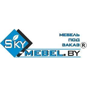Sky-mebel by