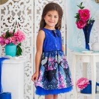 c2b7b60fc11 Детская одежда для школы и праздников КЛАСС ДВ