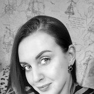 Кристина Яценко