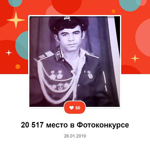 Asadov, 59, Baku