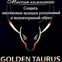 Golden Taurus Давыдово