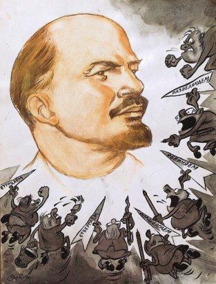 Февральский Ленин