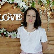 Ирина Кузьменок (Атрощенко)